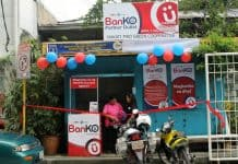 BPI Direct BanKO Partner Outlet: The Definitive Guide
